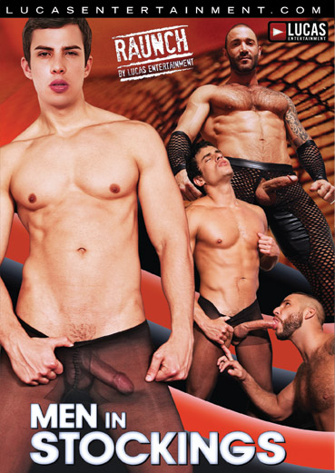 piss gay dvd raunch